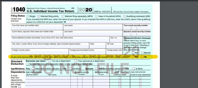 New draft 1040 form released by the IRS